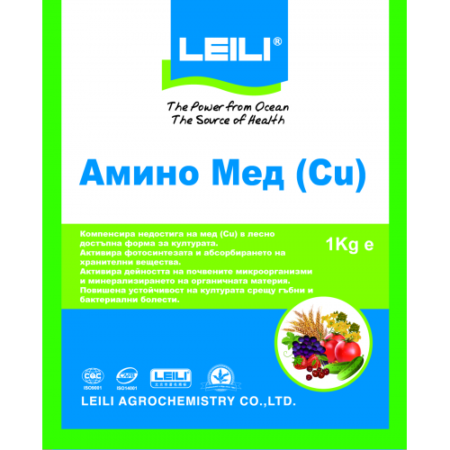 Органичен тор Амино мед(Cu)